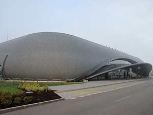 Международный аэропорт Туржаны