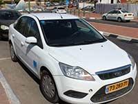 Условия аренды автомобиля в Израиле