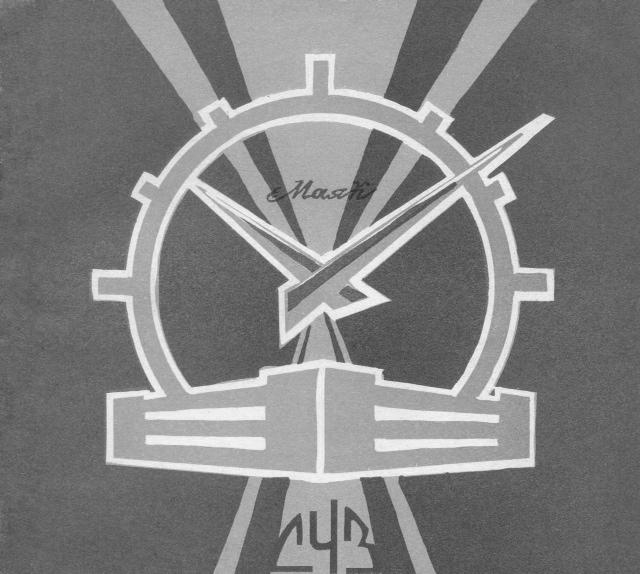 Логотип Сердобского часового завода