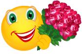 Smiley – Rosen