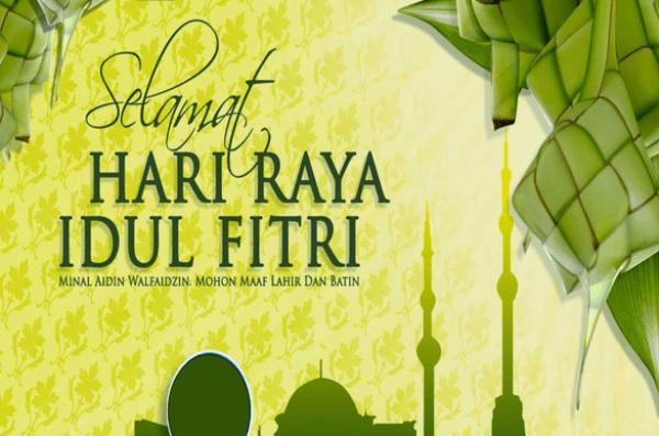 Souvenir Bantal Ucapan Idul Fitri 1436H