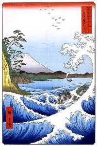 400px-Hiroshige_Fuji_23