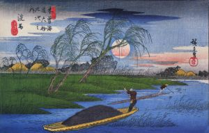800px-Hiroshige_Men_poling_boats_past_a_bank_with_willows
