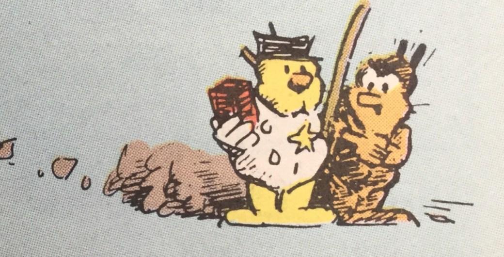 Krazy Kat, ur SeriePressen nr 2, 1993