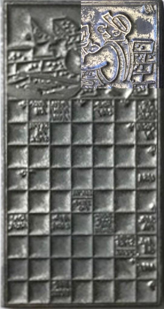 En tryckplåt med korsordet, med inklippt närbild på numreringen.