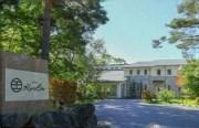 草津温泉ホテルクアビオ