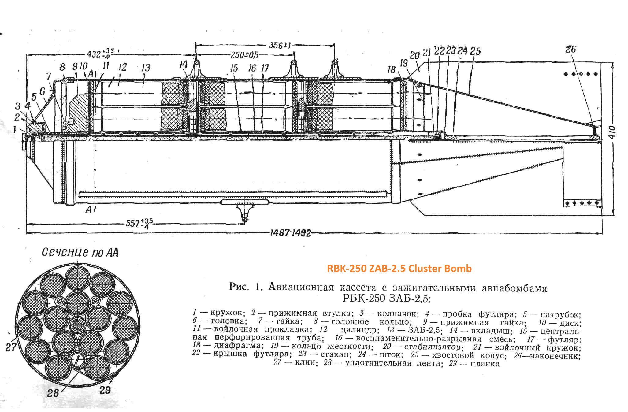 Images About Cutaways Diagrams Blueprints On