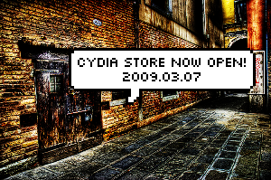 Cydia Store Now Open!