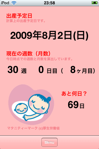 img_00161