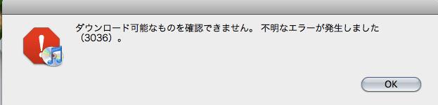 スクリーンショット(2009-11-19 1.02.20)