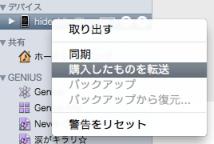 スクリーンショット(2009-11-19 1.06.42)