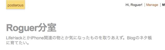 スクリーンショット(2010-01-19 1.28.27)