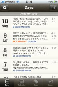 Pastebot 2010-01-11 00.19.31 午前 2