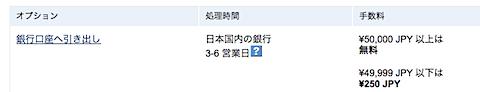 スクリーンショット(2010-03-17 22.50.06).png