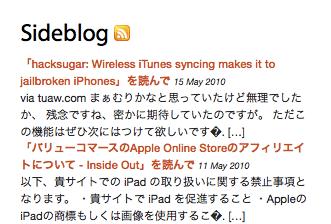 スクリーンショット(2010-05-16 21.48.52).png