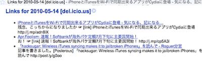 スクリーンショット(2010-05-16 22.04.01).png