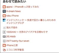 スクリーンショット(2010-07-23 0.19.36).png