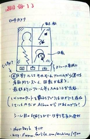 201009142124.jpg