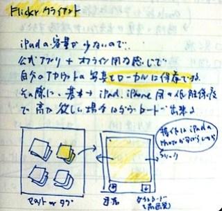 201009222048.jpg