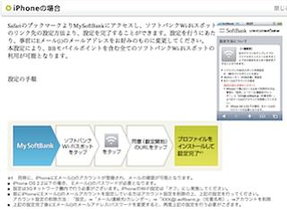 スクリーンショット(2010-09-20 1.06.31).png