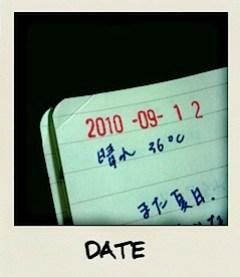 Pastebot 2010-09-12 23.32.07 午後.jpg