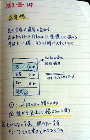 doc0182_01.jpg