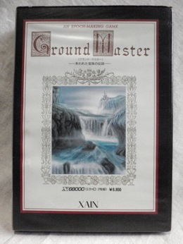 Groundmaster s