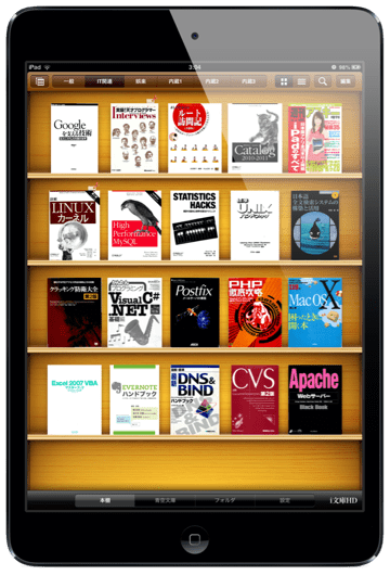 IOS Screenshot 20121117 030550