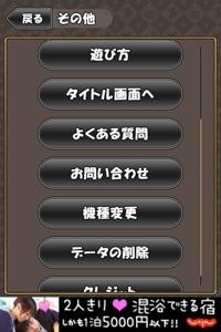20121206-195011.jpg