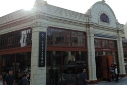 Seattle is home to Starbucks, and the Starbucks reserve coffee roasters was a must visit destination when Roguetrippers were there in May 2015.