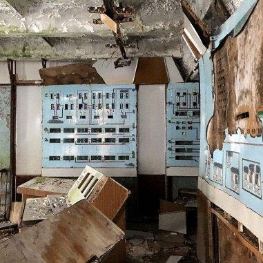 Chernobyl computer station