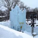 Giant-Tetris-Arcade-game-Carnaval