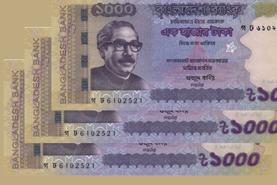 Counterfeit currency racketeers become active: Rohingya refugees are the most sufferer