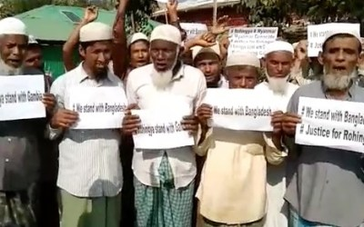 Rohingyas pray to get justice from ICJ