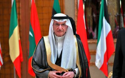 OIC welcomes 43rd HRC session resolution with regard to the Rohingyas
