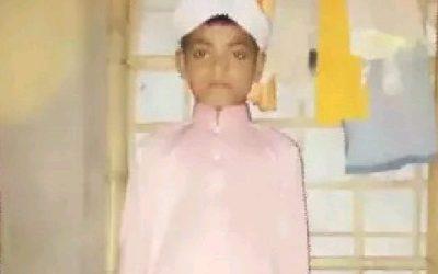Mohammed Monjur Alom, aged 9 Missing