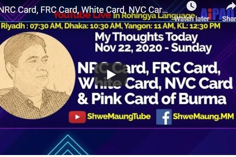 NRC Card, FRC Card, White Card, NVC Card & Pink Card of Burma explained in Rohingya language