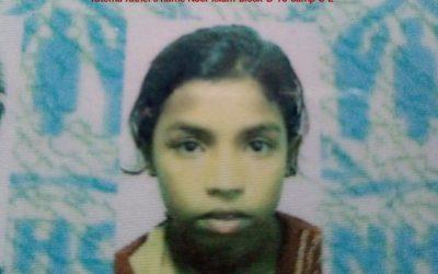 Fatema Begum, age 12, missing