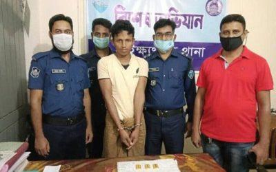 Police arrest Rohingya youth with three gold bars at Naikhaungchari border