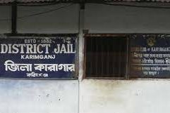 A Rohingya detainee gives birth in Assam jail
