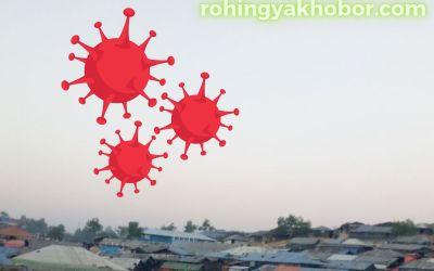 4 Rohingyas fined for violating lockdown in Rohingya camp No. 22 in Teknaf