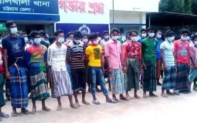 64 Rohingyas held in Boalkhali, Chittagong