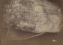 Ashoka inscription
