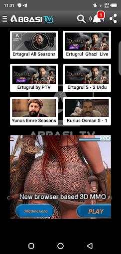 Screenshoot of Abbasi Tv App