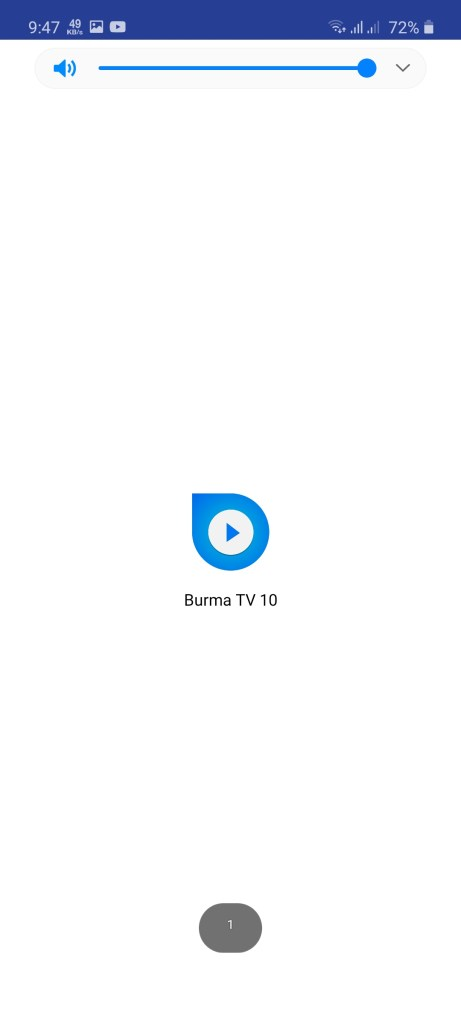 Screenshot of Burma TV