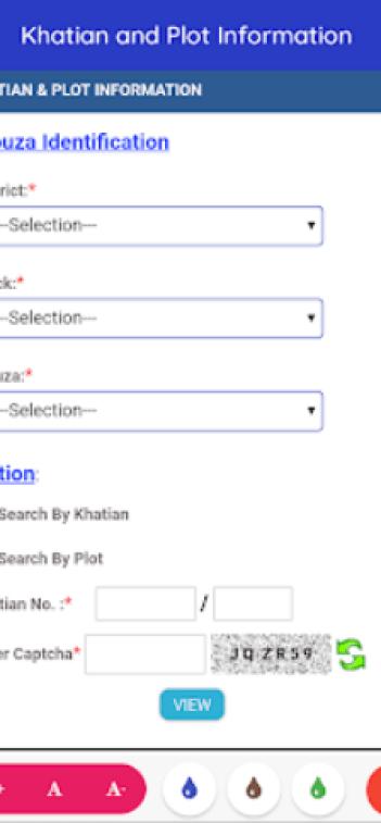 Screenshot of Brawl Maker App