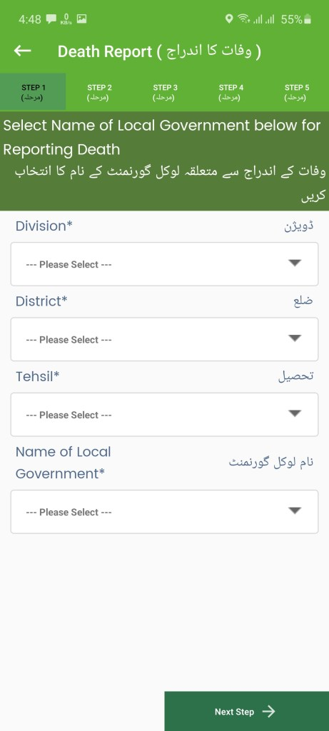 Screenshot of BaldiaOnline Apk