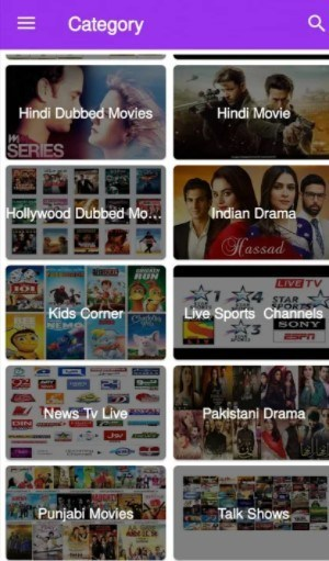 Screenshot of Dramatics App