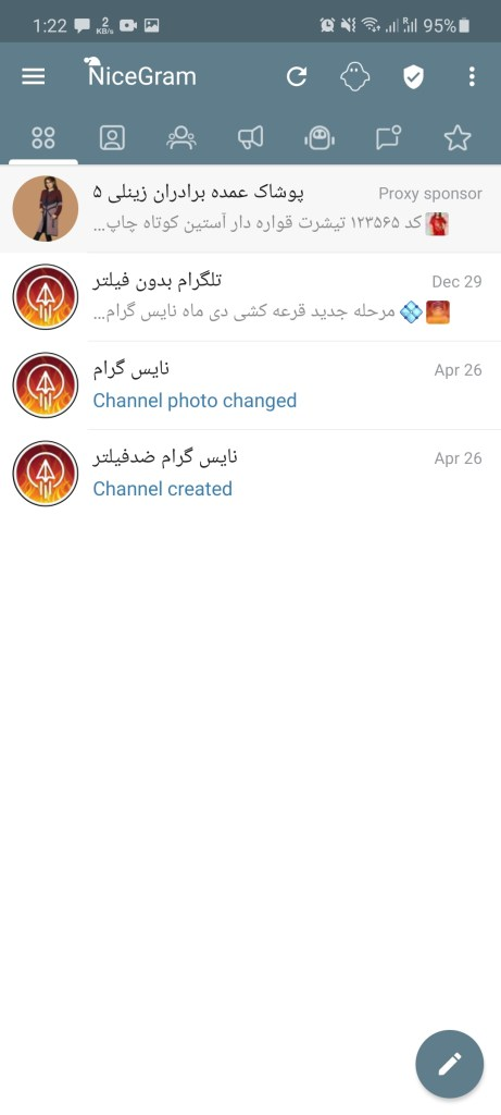 Screenshot of NiceGram For Android