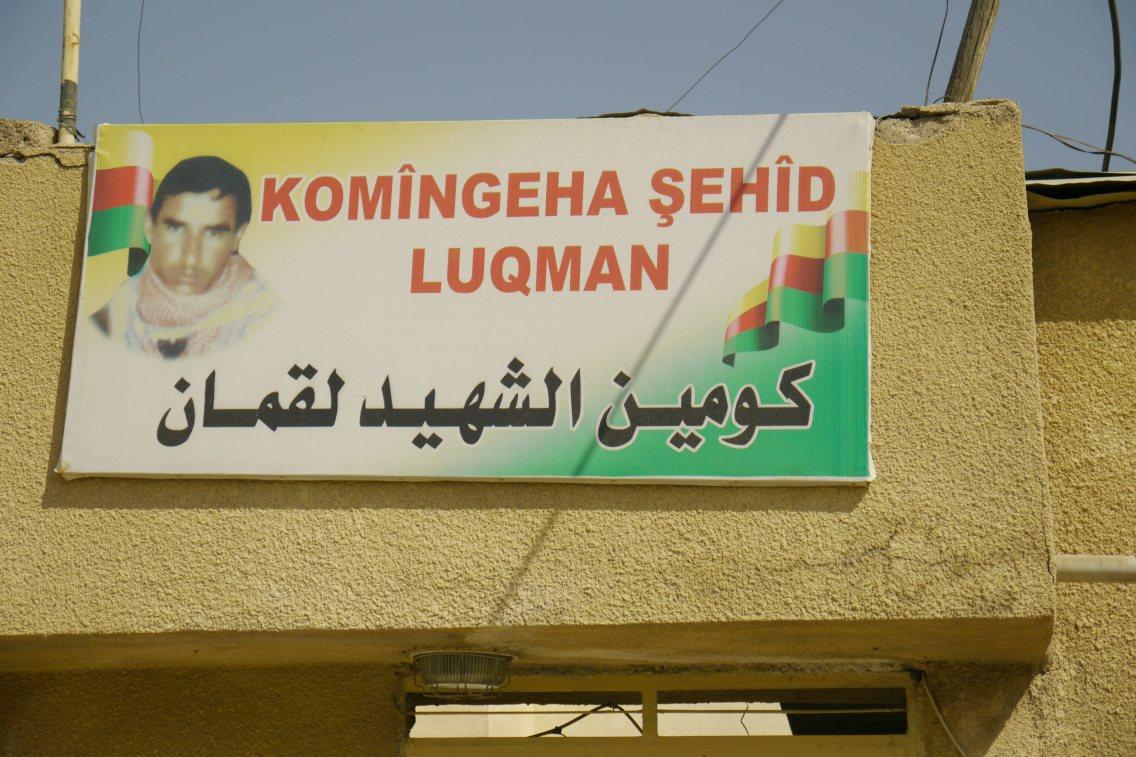 Comuna Sehid (mártir) Luqman